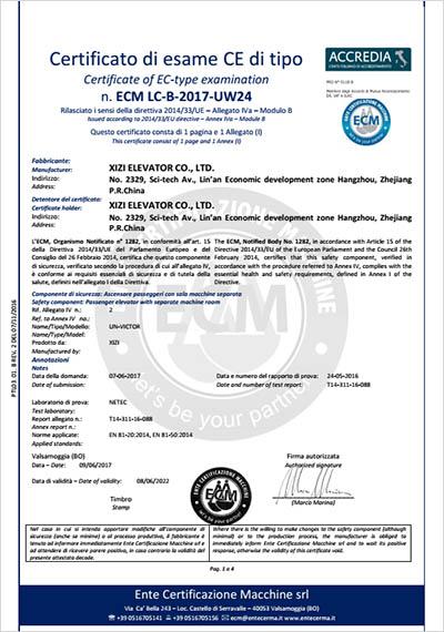 ECM LC-B-2017-UW241