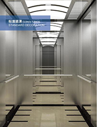 Passenger elevator with machine room GCS8000